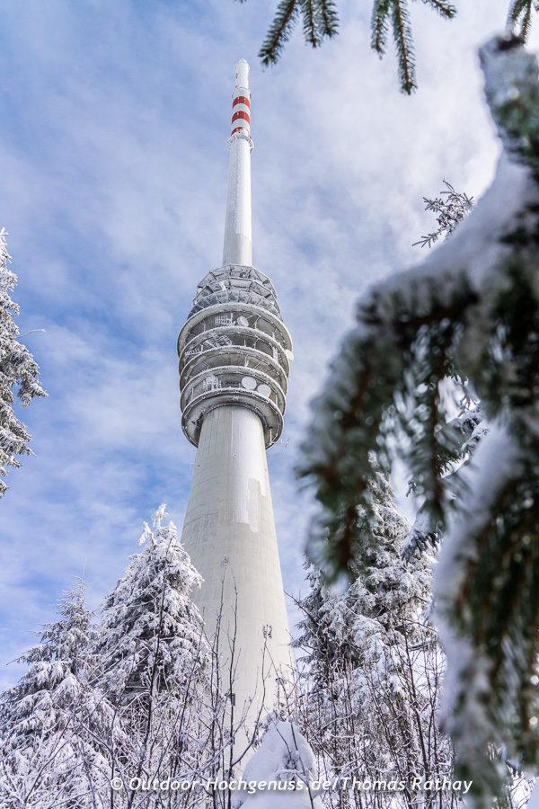 SWR Funkturm